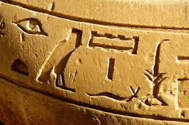 geroglifici 4